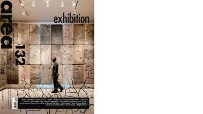 Area 132   Exhibition